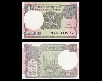 Inde, P-108b, 1 roupie, 2016