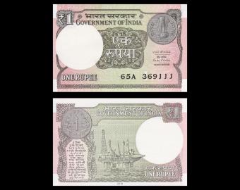 India, P-117b, 1 rupee, 2016