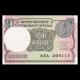 Inde, P-108b, 1 rupee, 2016