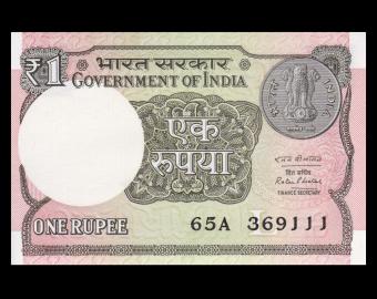 Inde, P-117b, 1 roupie, 2016
