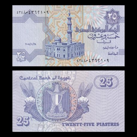Egypt, p-57h, 25 piastres, 2006