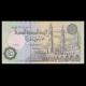 Egypte, P-062e, 50 piastres, 2005