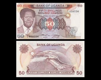 Ouganda, P-20, 50 shilingi, 1985