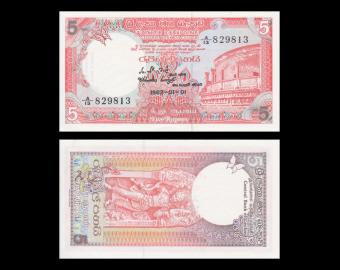 Ceylan, p-091, 5 roupies, 1982