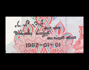 Ceylan, P-091, 5 roupies, 1982, Neuf