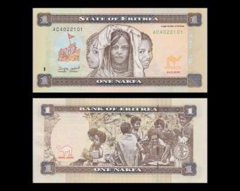 Erythrée, P-14, 1 nakfa, 2015