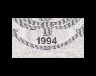 Georgia, P-48Ab, 100 000 kuponi, 1994