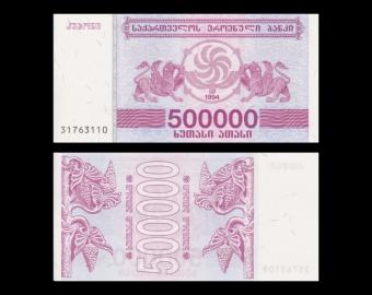 Géorgie, P-51, 500.000 Kuponi, 1994