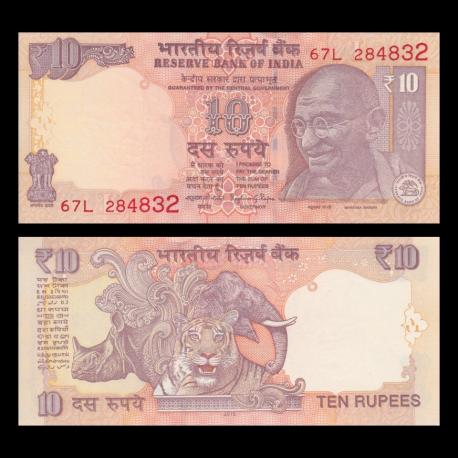 Inde, P-102, 10 roupies, 2014