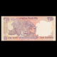 India, P-102, 10 roupies, 2014