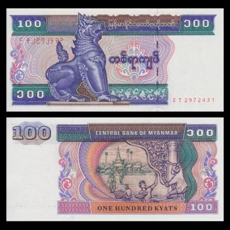 Myanmar, P-74b, 100 kyats, 1996