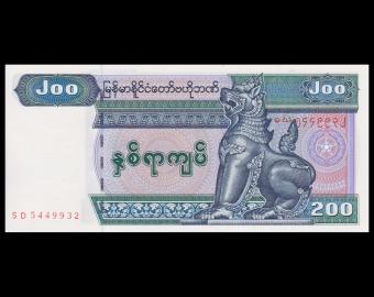Myanmar, P-78, 200 kyats, 2004