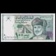 Oman, P-31, 100 baisa, 1995