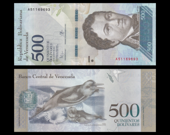 Venezuela, P-094a, 500 bolivares, 2016