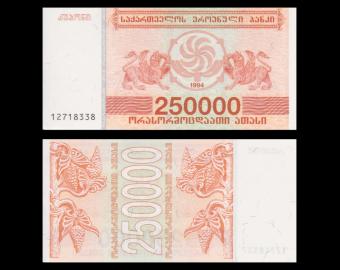 Géorgie, P-50, 250.000 Kuponi, 1994
