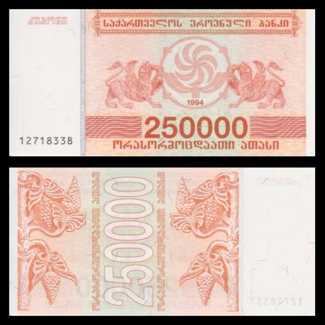 Georgia, P-50, 250.000 Kuponi, 1994