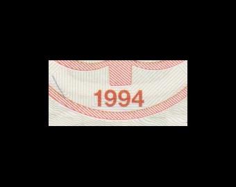 Georgia, P-50, 250 000 kuponi, 1994