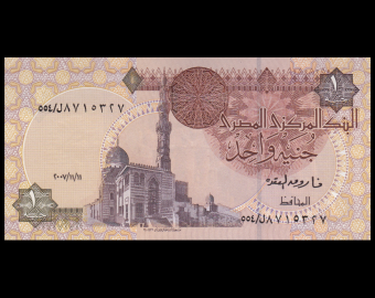Egypte, P-050n, 1 pound, 2007