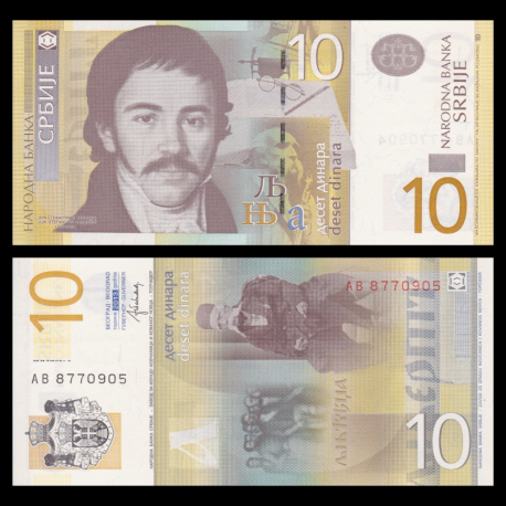 Serbia, p-54b, 10 dinara, 2013