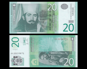 Serbie, p-55a, 20 dinara, 2011