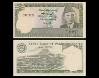 Pakistan, P-34, 10 roupies, 1982, Presque Neuf / About-UNC
