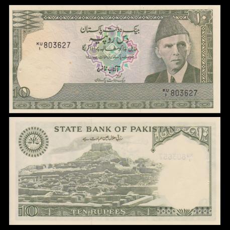 Pakistan, P-34, 10 roupies, 1982