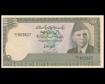 Pakistan, P-34, 10 rupees, 1982, Presque Neuf / About-UNC