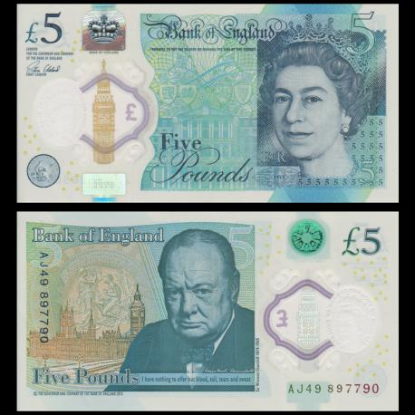 England, P-394, 5 pounds, 2015, SUP / ExtFine