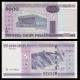 Belarus, P-29b, 5.000 roubles, 2000