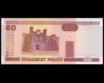 Bielorussie, P-25b, 50 rubles, 2000