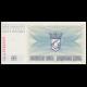 Bosnie-Herzégovine, P-011, 25 dinara, 1992