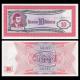 Russia, MMM1-2, 10 rubles Mavrodi
