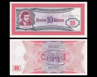 Russie, MMM1-2, 10 rubles Mavrodi