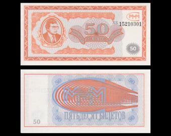 Russie, MMM1-4, 50 roubles Mavrodi