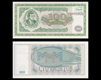 Russia, MMM1-5, 100 rubles Mavrodi