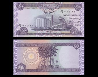 Iraq, P-90, 50 dinars, 2003