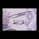 Iraq, 50 dinars