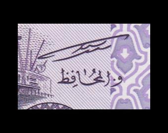 Iraq, P-090, 50 dinars, 2003
