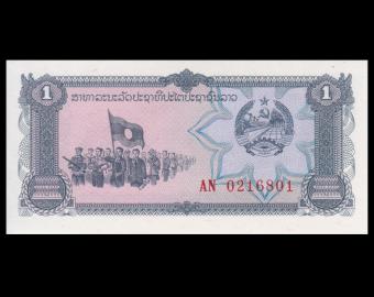 Laos, P-25, 1 kip, 1979