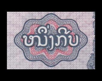 Lao, P-25b, 1 kip, 1979