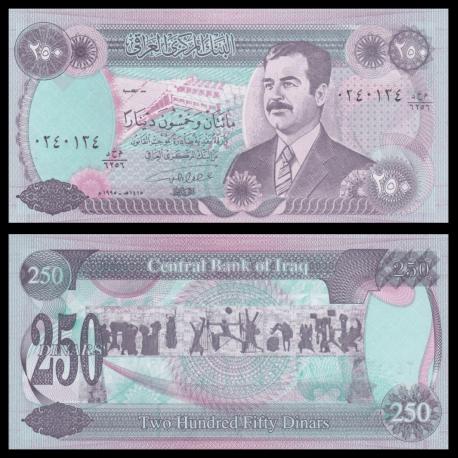 Irak, p-85a1, 250 dinars, 1995
