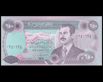 Irak, P-085a1, 250 dinars, 1995