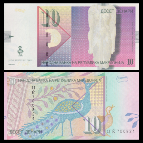 Macedonia, p-14i, 10 denara, 2011