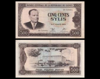 Guinée, p-27, 500 sylis, 1980, TTB / VeryFine