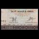 Guinea, p-27, 500 sylis, 1980, TTB / VeryFine