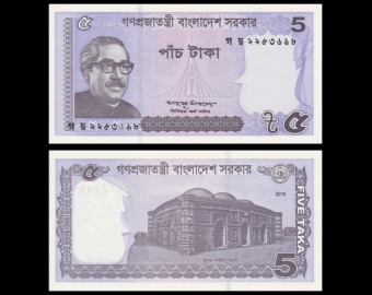 Bangladesh, p-New, 5 taka, 2016