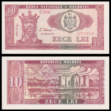 Moldavie, p-07 10 lei, 1992