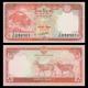 Nepal, p-78, 20 roupies, 2016