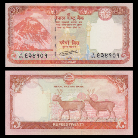 Nepal, p-New, 20 rupees, 2016