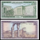 Lebanon, p-62d 63f, lot of 2 banknotes, 15 livres, 1986